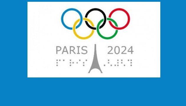 Олімпіаду-2024 можуть провести у Парижі