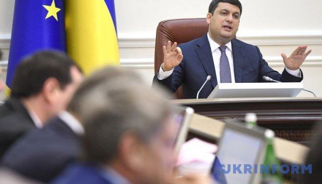 Міжнародна співпраця принесе Україні $25 млрд вже до кінця 2018 року - Гройсман