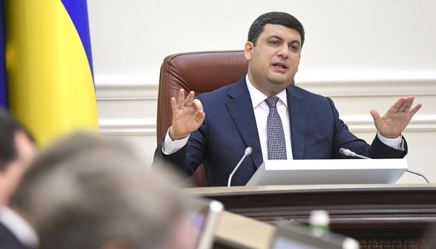 Groysman expects Parliament to approve pension reform until July 15