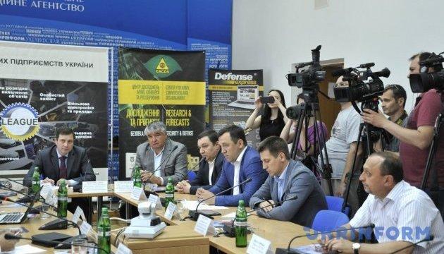 В Україні будують завод із виробництва боєприпасів - уже готові кілька цехів