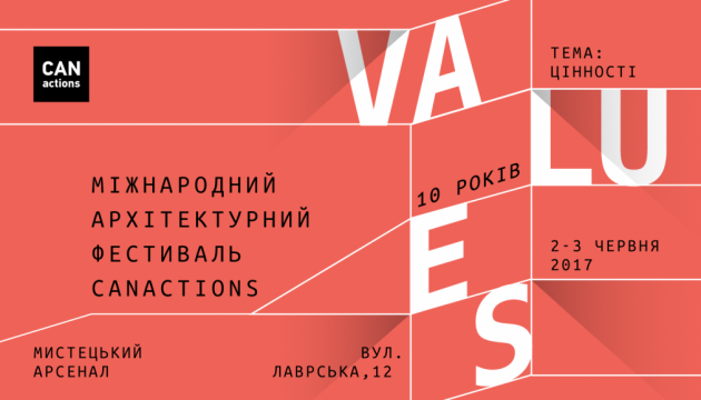 Mystetskyi Arsenal to host International Architecture Festival CANactions