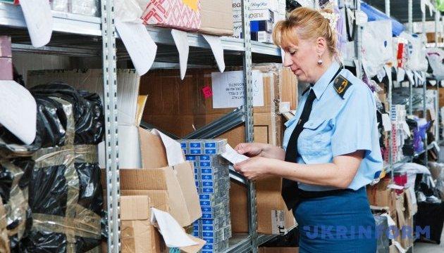 У ДФС заперечують блокування міжнародних інтернет-покупок