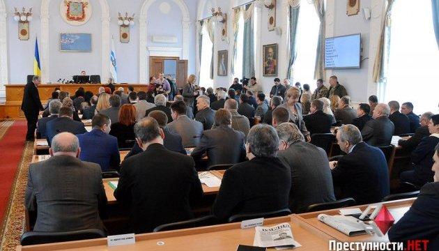 Миколаївські депутати