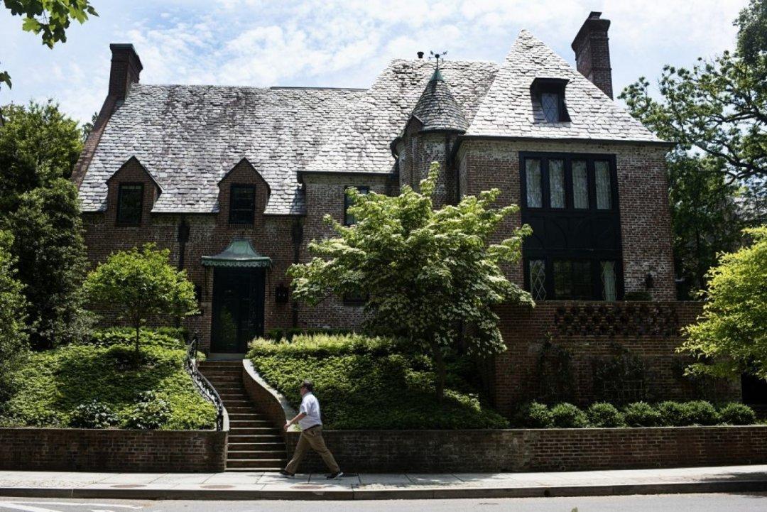 Дом в вашингтоне купить недвижимость майорка недорого