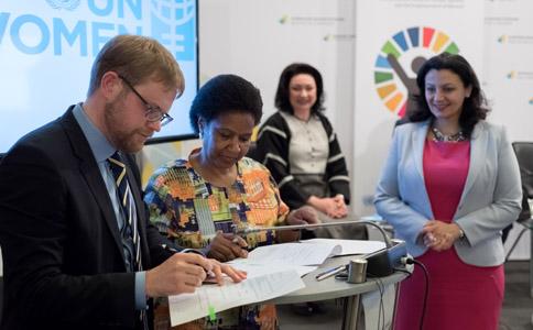 Украина получит миллионы евро наутверждение гендерного равенства