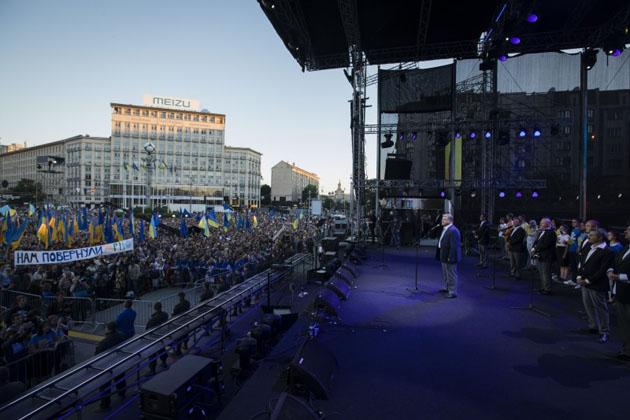 Вгосударстве Украина запустили таймер обратного отсчёта доначала безвизового режима сЕС