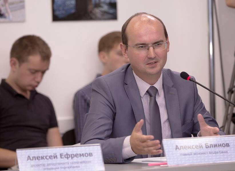 Головний економіст Альфа-Банку і Укрсоцбанку Олексій Блінов