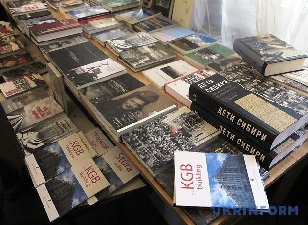 Книжкова лавка Музею окупації