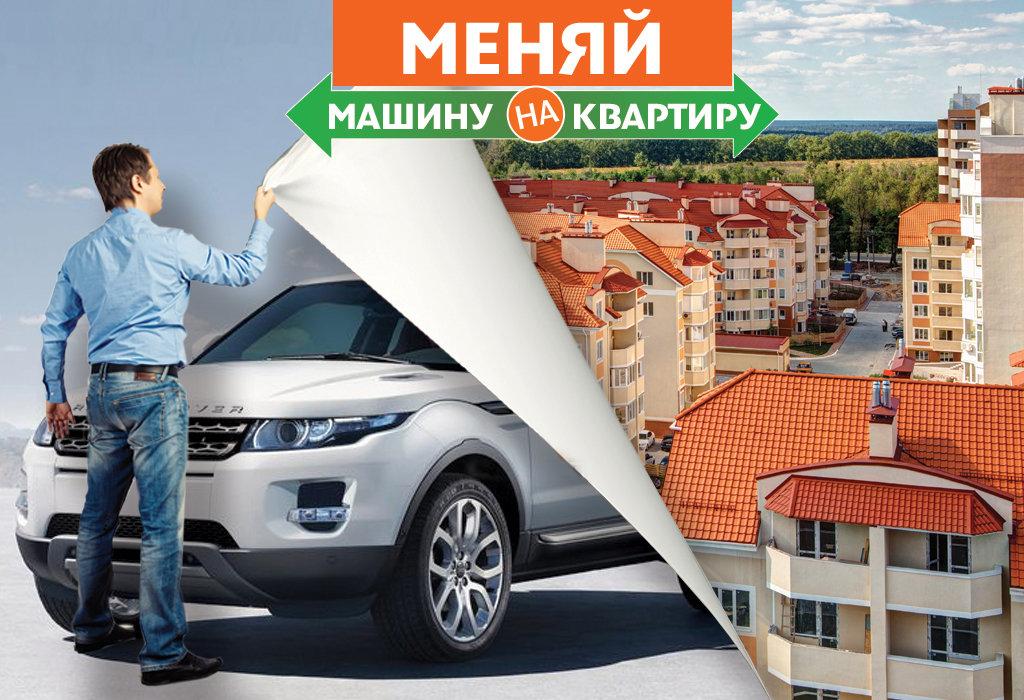 Реклама столичного забудовника як ілюстрація нинішньої тенденції