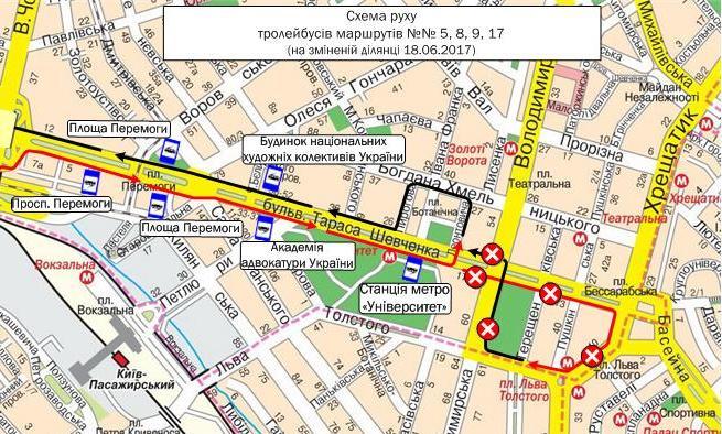 Радикалы заблокировали центр столицы Украины для предотвращения гей-парада
