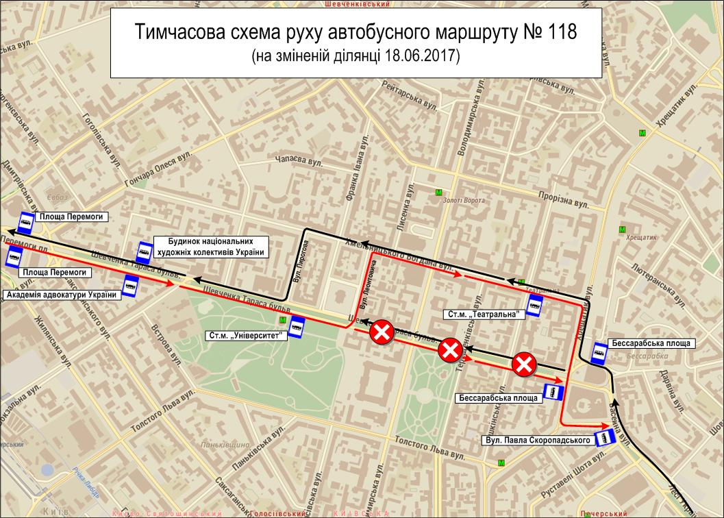 Милиция вКиеве усилила меры безопасности всвязи спроведением гей-парада