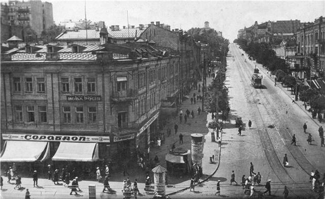 Початок 1930-тих років