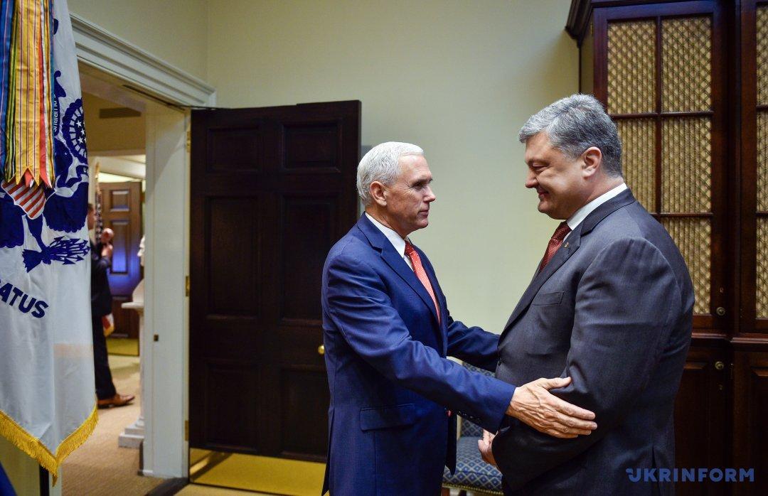 Зустріч віце-президента США Майка Пенса з президентом Петром Порошенко