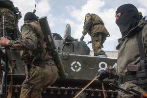 Більшість українців - проти повної амністії бойовиків на Донбасі