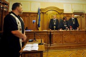 Справу проти Коцаби повернули прокурору