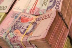 Мінфін запозичив на внутрішньому ринку ще 7,5 мільярда
