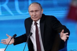 """В Росії набрала чинності оновлена Конституція, що """"обнулила"""" терміни Путіна"""