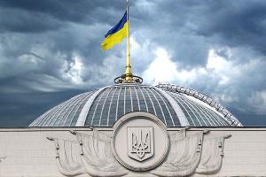 Рада планує вдосконалити адміністрування ПДВ при ввезенні товарів міжнародною поштою