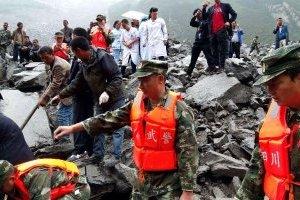 В Колумбии 17 человек погибли в результате оползня
