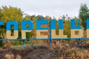 """На водогоні """"Горлівка-Торецьк"""" завершили ремонтні роботи — штаб ООС"""