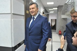 Адвокаты Януковича обжаловали приговор