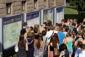 Вступ-2021: у Міносвіти назвали найпопулярніші спеціальності