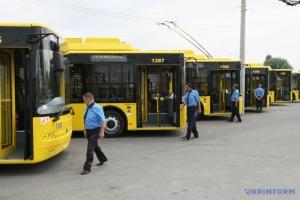 Два тролейбуси змінять маршрути через дорожні роботи