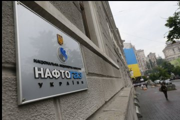 Naftogaz purchased 1.8 bcm of natural gas from five European companies in July-September 2017