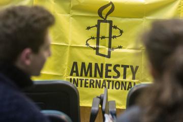 Amnesty International condamne le verdict rendu contre Ilmi Oumerov