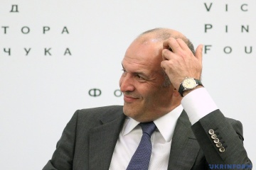大富豪ピンチューク氏がヤヌコーヴィチ元大統領の評判向上のために使用した金額が判明