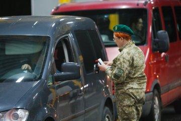 El control biométrico en la frontera con Rusia comenzará el 27 de diciembre