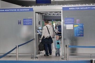 Del régimen de exención visado durante 4 meses se han beneficiado unos 300 mil ucranianos