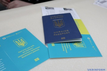 Ukraine wants to conclude visa waiver agreement with Costa Rica asap – Foreign Ministry