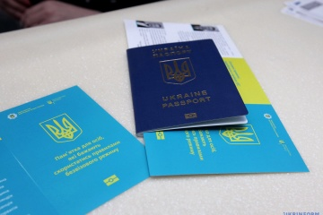 Ukraine's visa-free regime with Ecuador enters into force on April 2