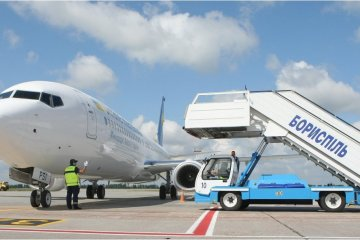 «Ukraine International Airlines» va mettre en place des vols Kyiv - Dehli