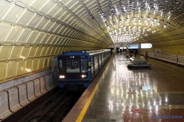 Dnipro rouvre son métro après dix semaines de fermeture
