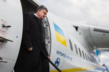 Poroshenko arrives at UN headquarters