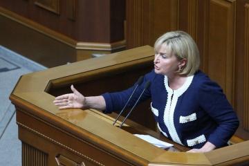 ポロシェンコ大統領、最高会議春会期を憲法改正から始めるように呼びかけ