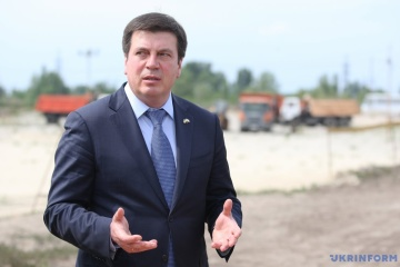 Vice PM Zubko: EU offers five-year program of support for Energy Efficiency Fund