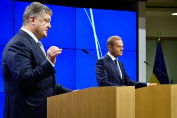 President Poroshenko: Ukraine fully committed to the criteria of reforms