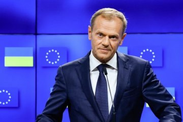Donald Tusk: EU to complete ratification of association with Ukraine in several weeks