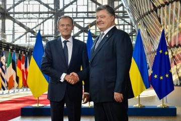 Poroshenko, Tusk meeting scheduled for September 19 - office of the European Council president