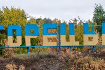 遭非法武装分子炮击后的多列茨克正修建房屋和道路
