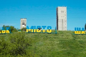 多列茨科恢复供水
