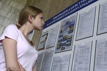 Абітурієнти з Криму зможуть вступати до вишів за квотами