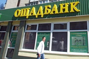 Oschadbank wins dispute with Ukrtelecom at Supreme Court