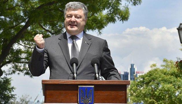 Petro Porochenko a félicité les Ukrainiens à l'occasion de la Journée internationale de l'enfance