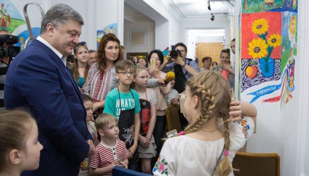 Порошенко открыл в АП выставку детских рисунков