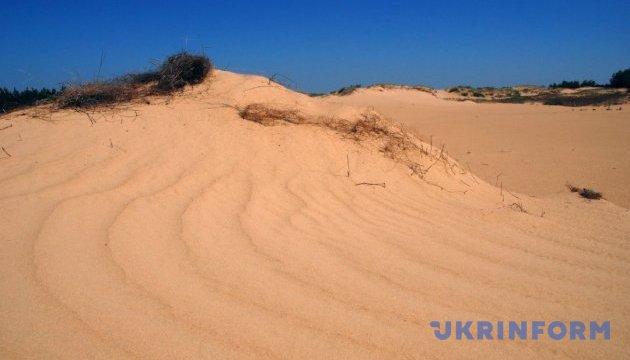 В украинской пустыне появился новый туристический маршрут