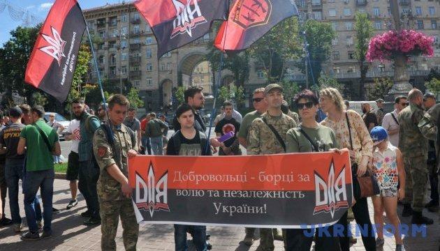 У Київраді сталася сутичка між охороною та активістами